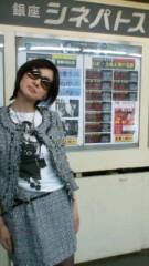秋吉久美子 公式ブログ/サラエボ希望の街角 画像1