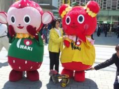 秋吉久美子 公式ブログ/新橋でいわきのお祭り 画像3