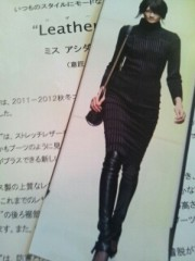 秋吉久美子 公式ブログ/ミス芦田 ファッションショウ 画像1