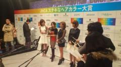 秋吉久美子 公式ブログ/ヘアカラー大賞 画像3
