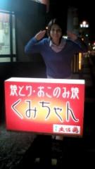 秋吉久美子 公式ブログ/見つけちゃった 画像1