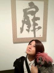 秋吉久美子 公式ブログ/14日まで柿傳ギャラリーで書道展 画像1