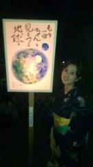 秋吉久美子 公式ブログ/ぼんぼり祭り 画像1