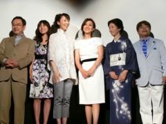 秋吉久美子 公式ブログ/『「わたし」の人生(みち)』 画像1