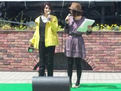 秋吉久美子 公式ブログ/新橋でいわきのお祭り 画像1