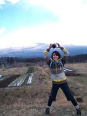 秋吉久美子 公式ブログ/富士山で興奮! 画像1