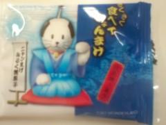 秋吉久美子 公式ブログ/アキヨシです 画像1