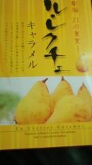 秋吉久美子 公式ブログ/ル レクチェ 画像1