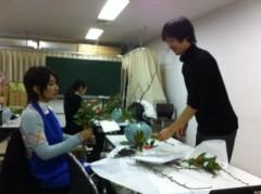 秋吉久美子 公式ブログ/梅 千両 画像2