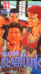 前田幸長 プライベート画像 21〜40件 スラムダンクが大好きです
