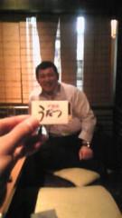 前田幸長 プライベート画像 41〜50件 この男は誰でしょう〜?