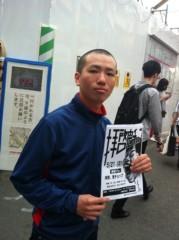 桝本浩二(アボカドランドリー) 公式ブログ/昨日 画像1