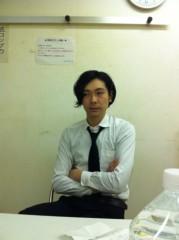 桝本浩二(アボカドランドリー) 公式ブログ/わーい! 画像2