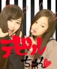 渡辺恵伶奈 公式ブログ/テスト! 画像2