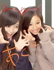 渡辺恵伶奈 公式ブログ/テスト! 画像1