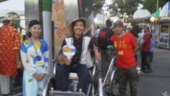 伊藤竜翼 公式ブログ/越南祭 画像1