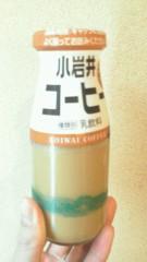 伊藤竜翼 公式ブログ/スーパー銭湯 画像1