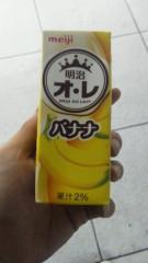 伊藤竜翼 公式ブログ/レア度で言ったら、ミヤマクワガタぐらいか!? 画像1