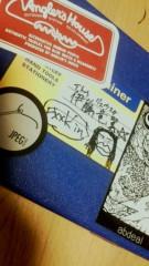 伊藤竜翼 公式ブログ/ナイスなお買い物 画像3