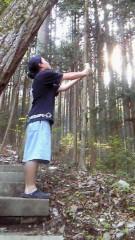 伊藤竜翼 公式ブログ/最高 画像1