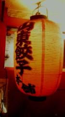 伊藤竜翼 公式ブログ/ニンニク爆弾 画像1