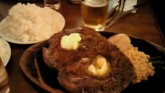 伊藤竜翼 公式ブログ/肉肉肉! 画像1