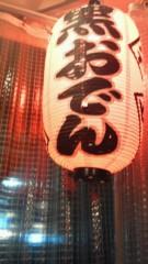 伊藤竜翼 公式ブログ/忘年会シーズン 画像2