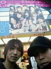 山口温志 公式ブログ/晩御飯中 画像2