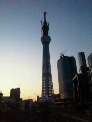 山口温志 公式ブログ/新・東京名物 画像1