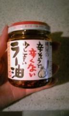 今村香織 公式ブログ/桃屋のラー油 画像1