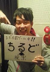 和賀勇介(トップリード) 公式ブログ/罰ゲームらしいです。 画像1
