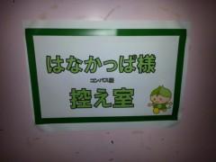 中島和彦(コンパス) 公式ブログ/カーディガンはもう寒い。 画像3