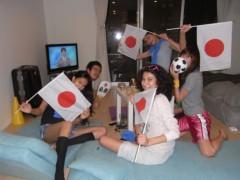 金原杏奈 公式ブログ/ワールドカップ! 画像1