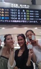 金原杏奈 公式ブログ/HERMES 画像2