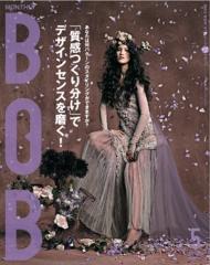 金原杏奈 公式ブログ/BOB 画像1