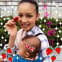 仲程仁美 公式ブログ/こんにちは☆ 画像1