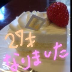 仲程仁美 公式ブログ/27歳になりました(´▽`*) 画像1