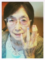 青木ケイト 公式ブログ/おめでとう。 画像1