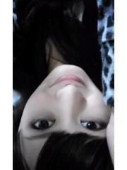 青木ケイト 公式ブログ/やばいぞ!やばいぞ! 画像1