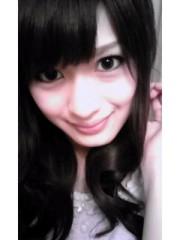 青木ケイト 公式ブログ/ぱじゃまでおじゃまっくす。 画像1