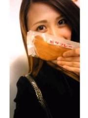 青木ケイト 公式ブログ/わーいわーい! 画像1