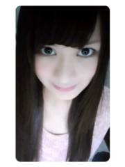 青木ケイト 公式ブログ/うらやま。 画像1