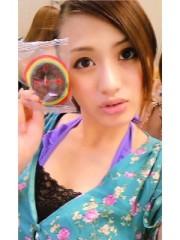 青木ケイト 公式ブログ/ありがとう 画像1