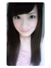 青木ケイト 公式ブログ/チカチカチカ。 画像2