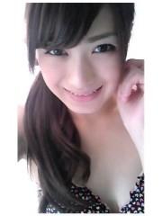 青木ケイト 公式ブログ/おめでとう。 画像2