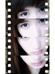 青木ケイト 公式ブログ/刻む。 画像1