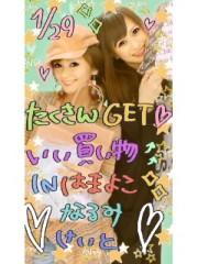 青木ケイト 公式ブログ/横浜デート的なやつ。 画像1