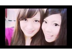 青木ケイト 公式ブログ/かわゆ。 画像1