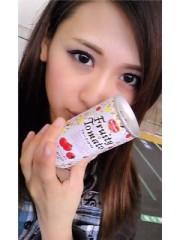 青木ケイト 公式ブログ/トマトジュース。 画像1