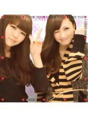 青木ケイト 公式ブログ/こんばんは、2012。 画像1
